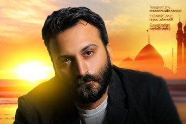 طراحی کاور آهنگ رضا احمدی