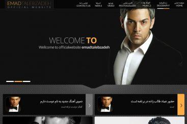 طراحی سایت عماد طالب زاده