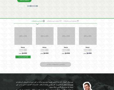 طراحی سایت فروشگاهی گل مشکی