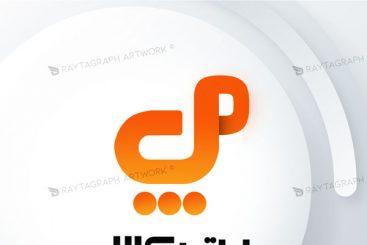 طراحی لوگو مارکت پتی کالا